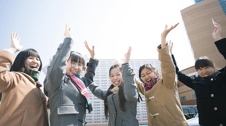 埼玉県公立高校入試対策