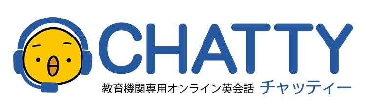 chatty