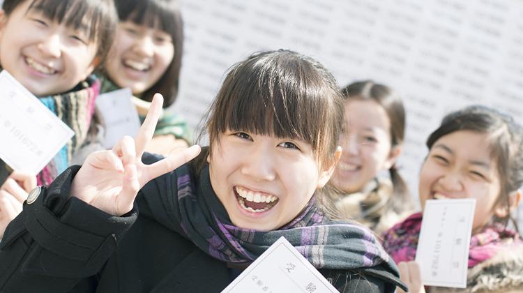 埼玉県私公立高校・都内私立高校入試対策