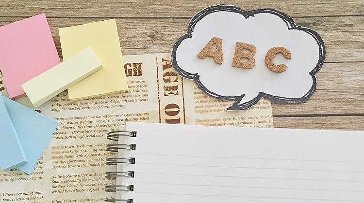 英語検定対策、漢字検定・数学検定対策