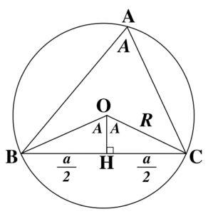 正弦定理とその証明を勉強しよう|スタディクラブ情報局